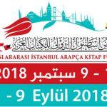 اسطنبول تستضيف أكبر معرض للكتاب العربي يُقام خارج الدول العربية