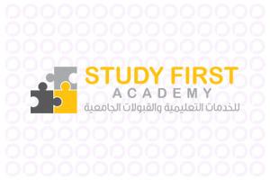 اكاديمية الدراسة اولا